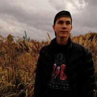 Кирилл, 21 год, Козерог, Москва