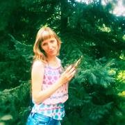 Елена 32 Бийск