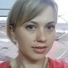 Елена, 26, г.Кызыл