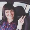 Виктория, 31, г.Челябинск