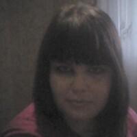 Татьяна, 30 лет, Стрелец, Краснодар