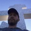 Aleksandr, 38, Gusinoozyorsk