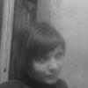 Елена, 28, г.Стрый