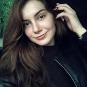 Александра, 25, г.Донецк