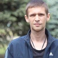 Vasilii, 30 лет, Водолей, Гамильтон