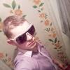 Михаил Романов, 19, Вознесенськ