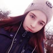 Анастасия 19 лет (Стрелец) хочет познакомиться в Нарышкино