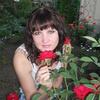 Анастасия, 27, г.Гигант