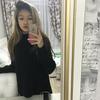 Амина, 18, г.Алматы́
