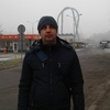 Степан, 39, г.Gdynia