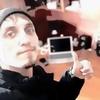 Aleksey, 27, Ridder