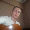 Илья, 24, г.Алматы́
