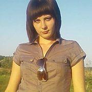 Ksyuha, 27, г.Боготол