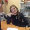 Yelvira, 41, Borzya