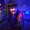 Елена, 26, г.Киров