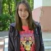 Татьяна, 24, г.Глазов