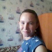 Александра Егорова, 28, г.Корсаков