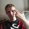 Димарик, 31, г.Братск