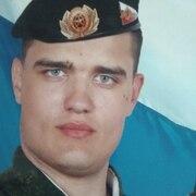александр 30 лет (Водолей) хочет познакомиться в Новочеркасске