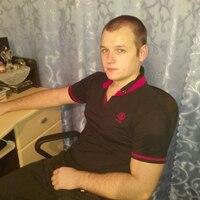 Сергей, 29 лет, Близнецы, Хабаровск
