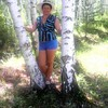 Людмила Александровна, 32, г.Дарасун