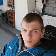 влад 19 Новосибирск