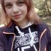 Настя, 21, г.Володарка