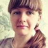 Наталья, 22, г.Гомель