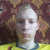 Владимир, 22, г.Канск