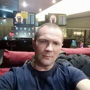Александр 39 лет (Рак) Луганск