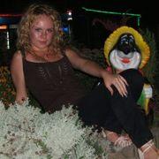 Лена, 34, г.Динская