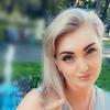 Юлия Гафнер, 32, г.Ботроп