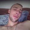 Іван, 22, г.Днепр