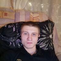 Юрий, 22 года, Рак, Нерюнгри