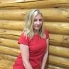 Машуля ♡, 26, г.Нижний Новгород