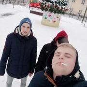 Юлий Трофименко, 20, г.Михайлов