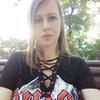Екатерина, 36, г.Ставрополь