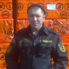 Макс, 36, г.Черемхово