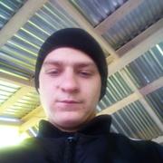 олександер 21 год (Козерог) Мурованные Куриловцы