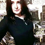 Настя, 20, г.Урюпинск