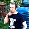 Юрий, 29, г.Гомель