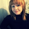 Екатерина, 25, г.Ребриха