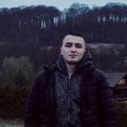 Андріан 18 Львів