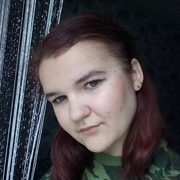 Юлия 20 Краматорск