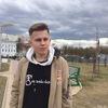 Ромео, 18, г.Калуга