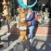 Марія, 47, г.Верона