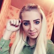 Irisha, 26, г.Ленинск-Кузнецкий