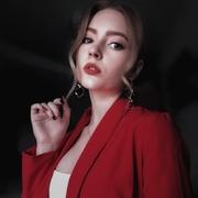 Дарья 21 Киров