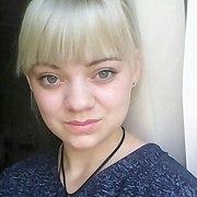Дарья, 25, г.Сосновый Бор