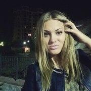 Диана, 29, г.Джубга